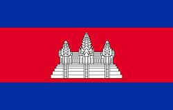 Meteologix Cambodia